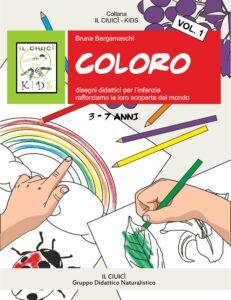 libri colorare
